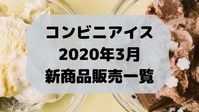 f:id:tukkoman:20200920053951j:image