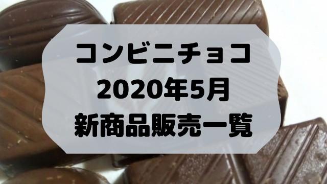 f:id:tukkoman:20200921030028j:image