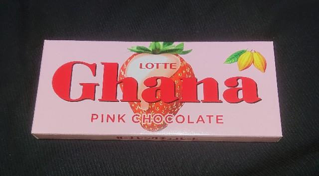 ガーナ ピンク チョコレート