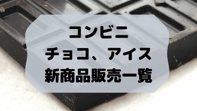 f:id:tukkoman:20210305200105j:image