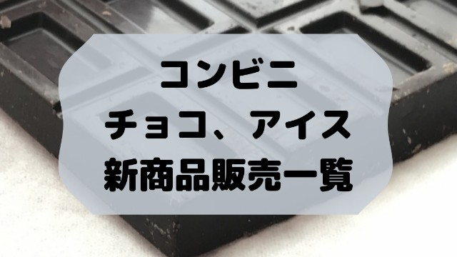 f:id:tukkoman:20210310175053j:image