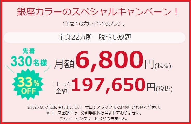 f:id:tukuba-datumou:20170116130043j:plain