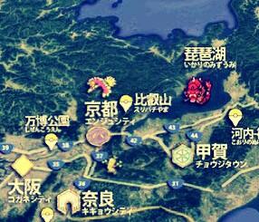 f:id:tukumo9:20160722174753j:plain