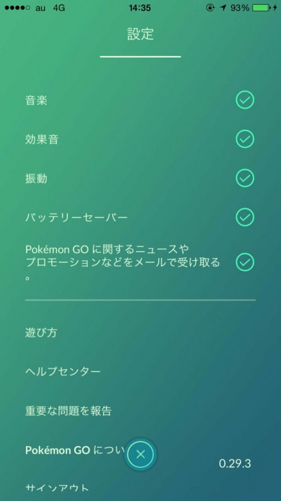 f:id:tukumo9:20160723161151j:plain