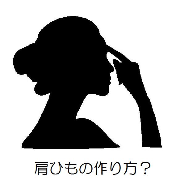 f:id:tukurukun:20191105165402p:plain
