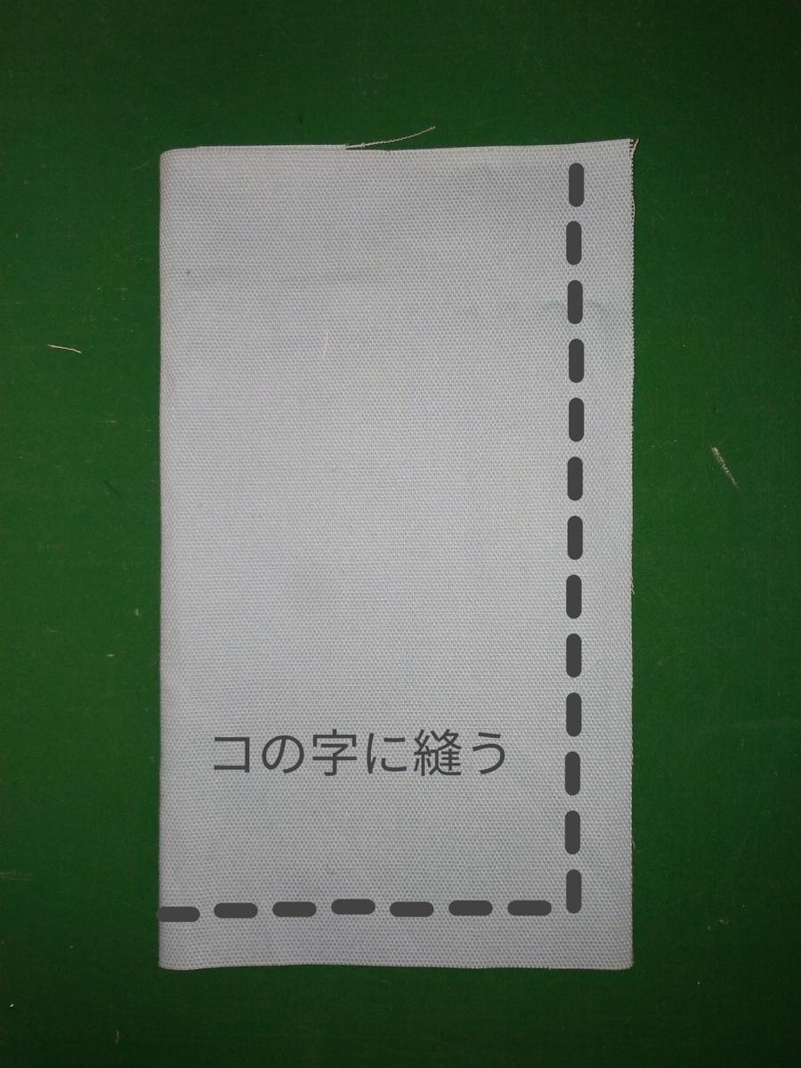 f:id:tukurukun:20200510160547j:plain