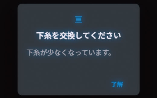 f:id:tukurukun:20210121123326j:plain