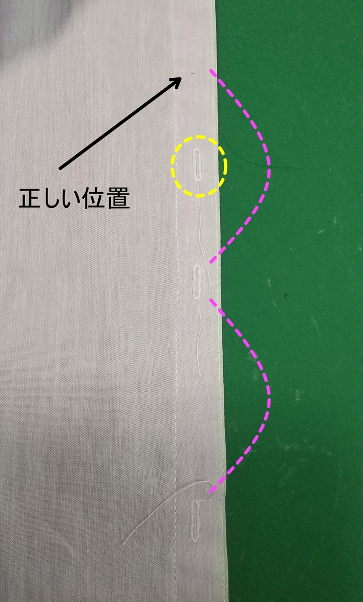f:id:tukurukun:20210426174234j:plain