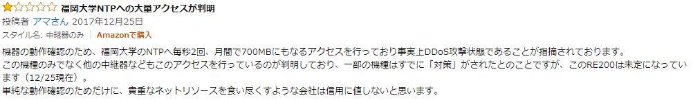 f:id:tukutomo:20171227145817j:plain