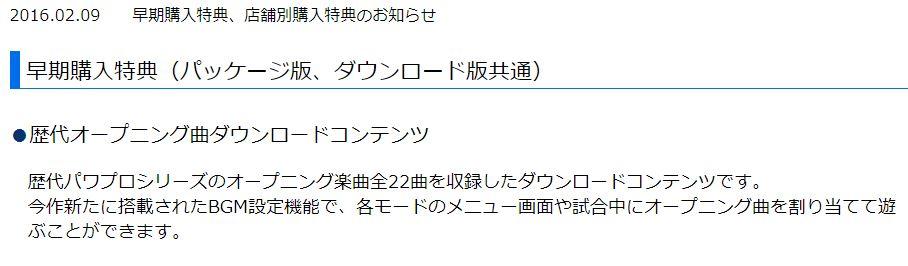 f:id:tukutomo:20180106192959j:plain
