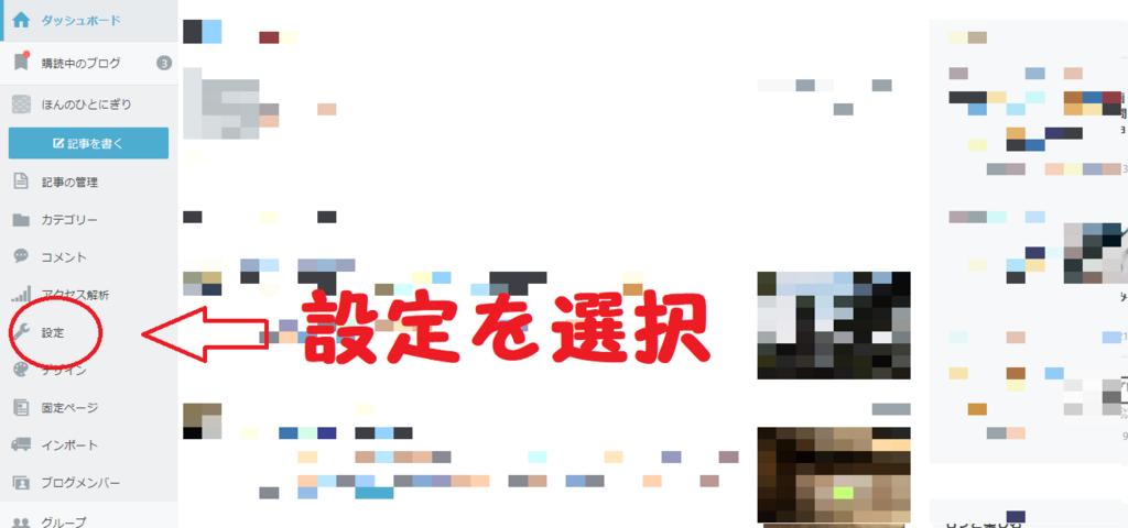 f:id:tukutomo:20180221161825p:plain