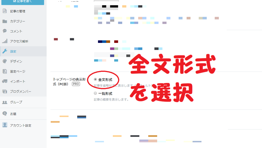 f:id:tukutomo:20180221162807p:plain