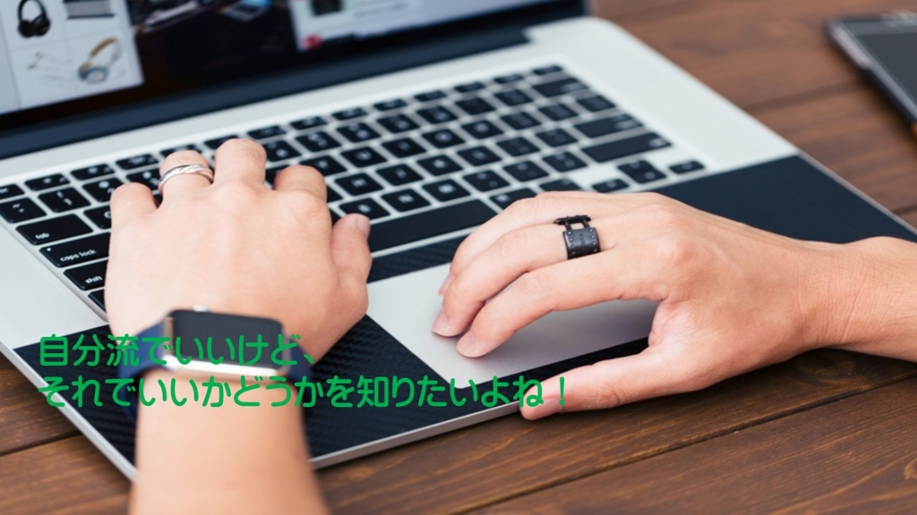 f:id:tukuyomi6200:20161221122558j:plain