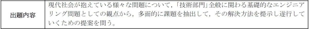 f:id:tulipian:20200425125157j:plain