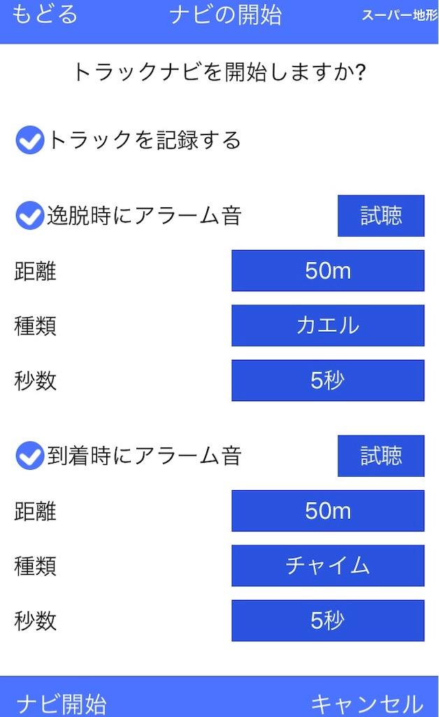 f:id:tullysuzuki:20181228182137j:image