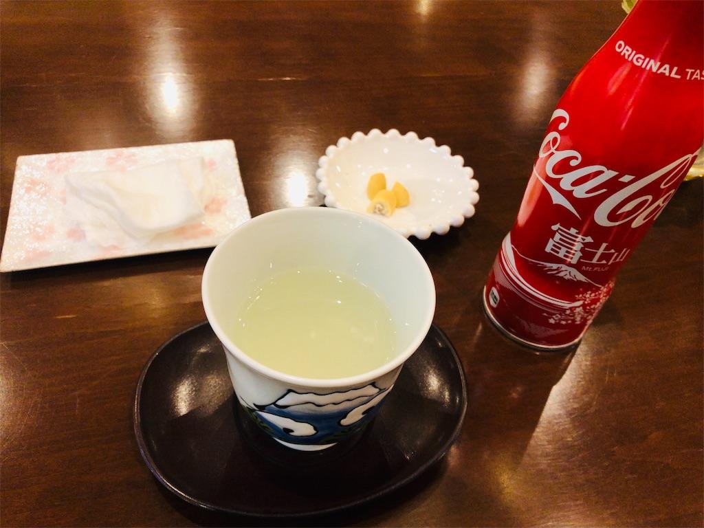 f:id:tullysuzuki:20190501090038j:image