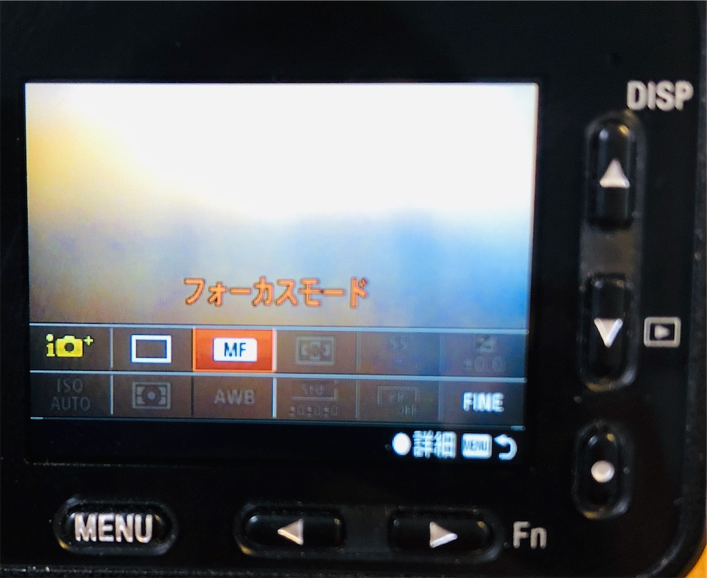 f:id:tullysuzuki:20190519172611j:image