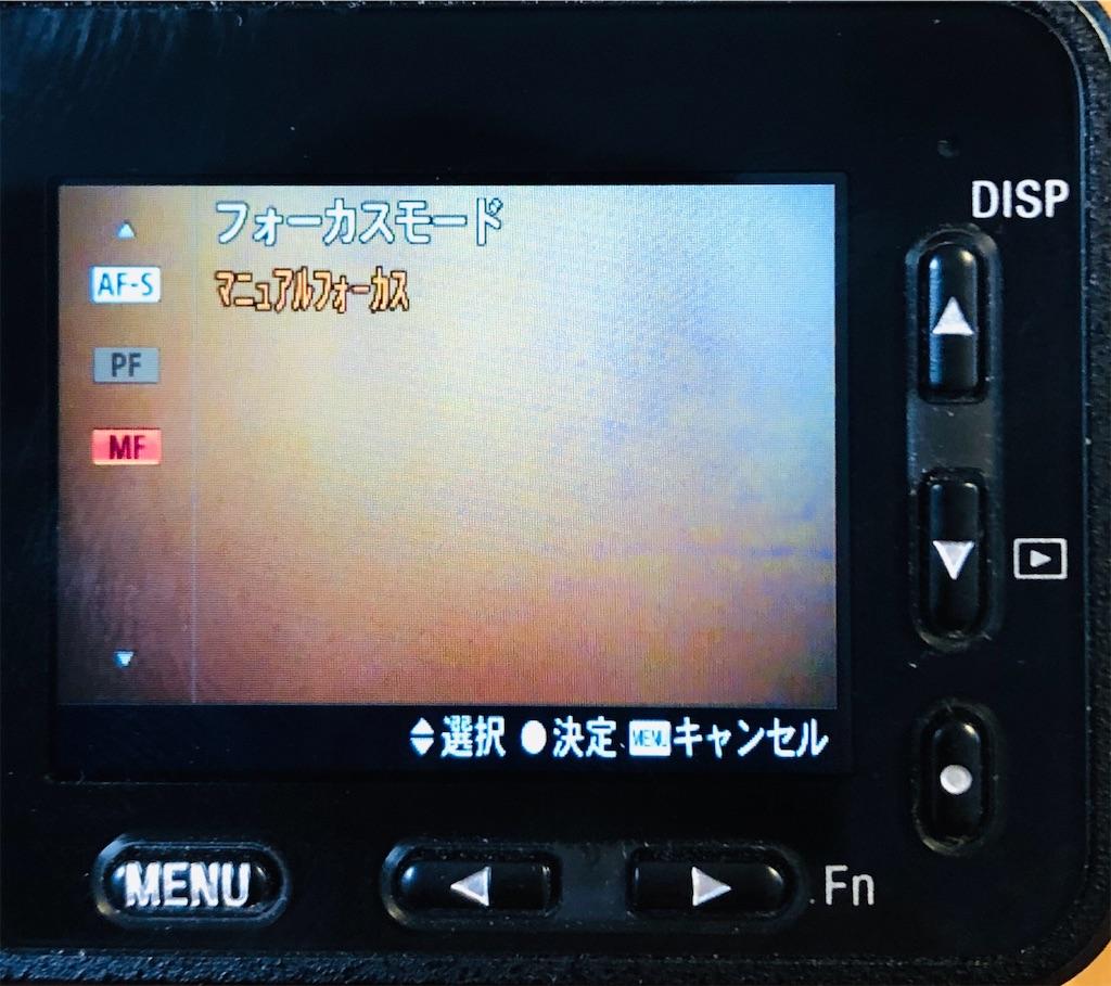 f:id:tullysuzuki:20190519172615j:image