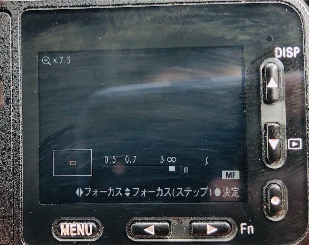 f:id:tullysuzuki:20190519172638j:image