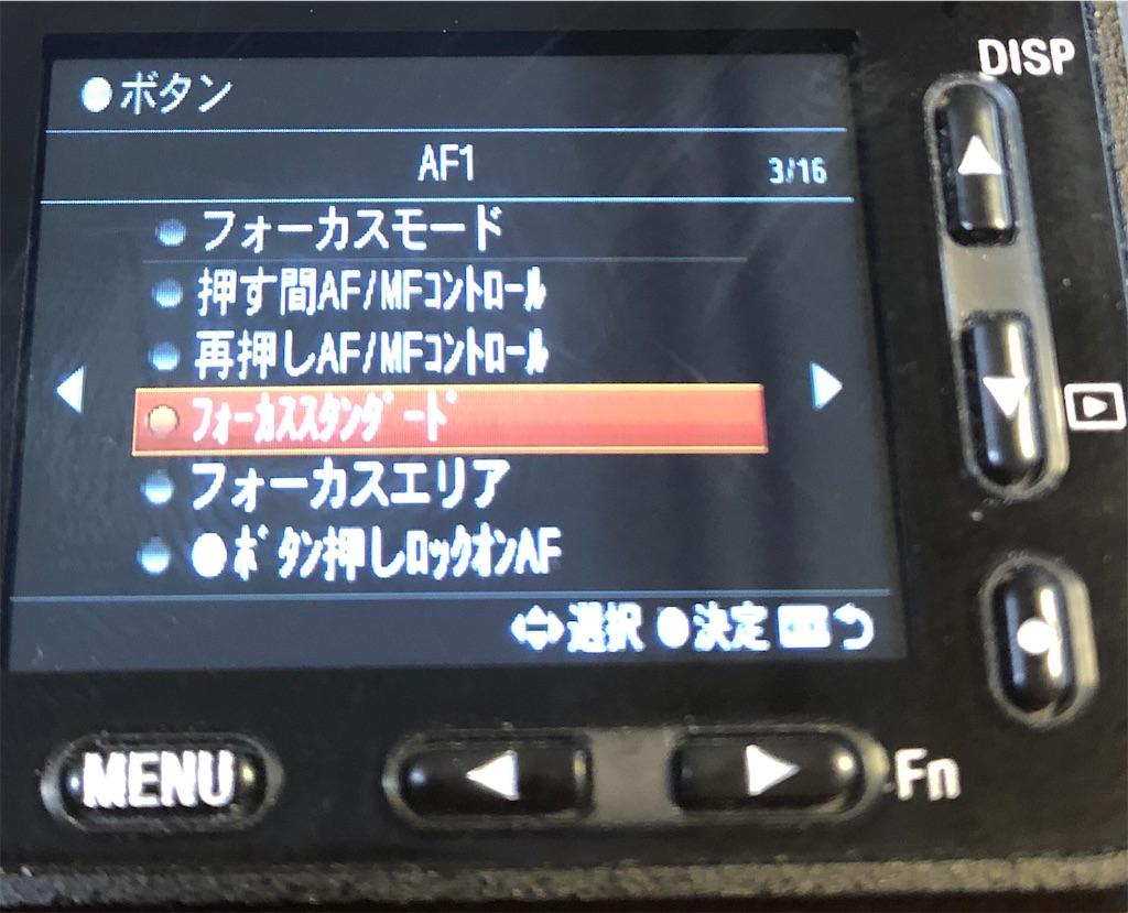 f:id:tullysuzuki:20190519173758j:image