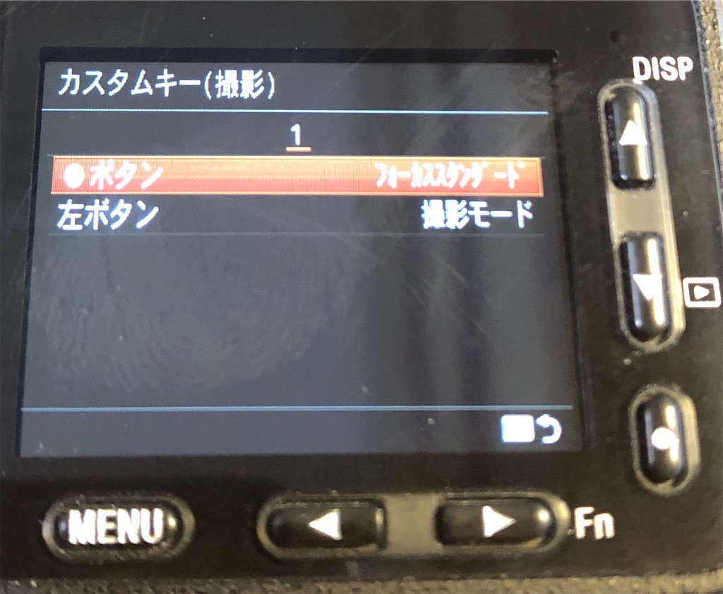f:id:tullysuzuki:20190519173801j:image