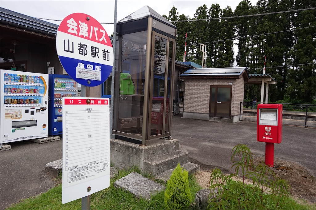 f:id:tullysuzuki:20190717203959j:image