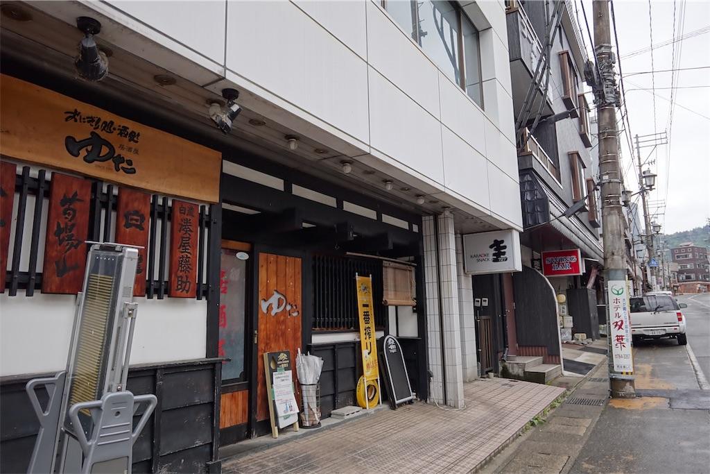 f:id:tullysuzuki:20190817131218j:image