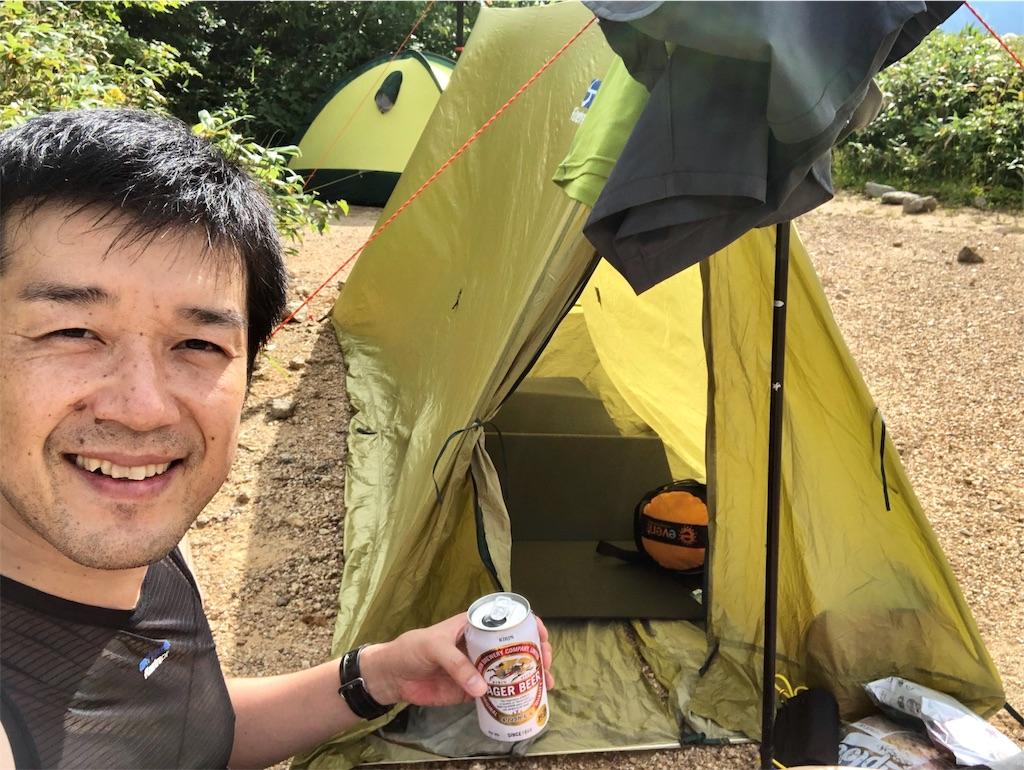 f:id:tullysuzuki:20190818162947j:image