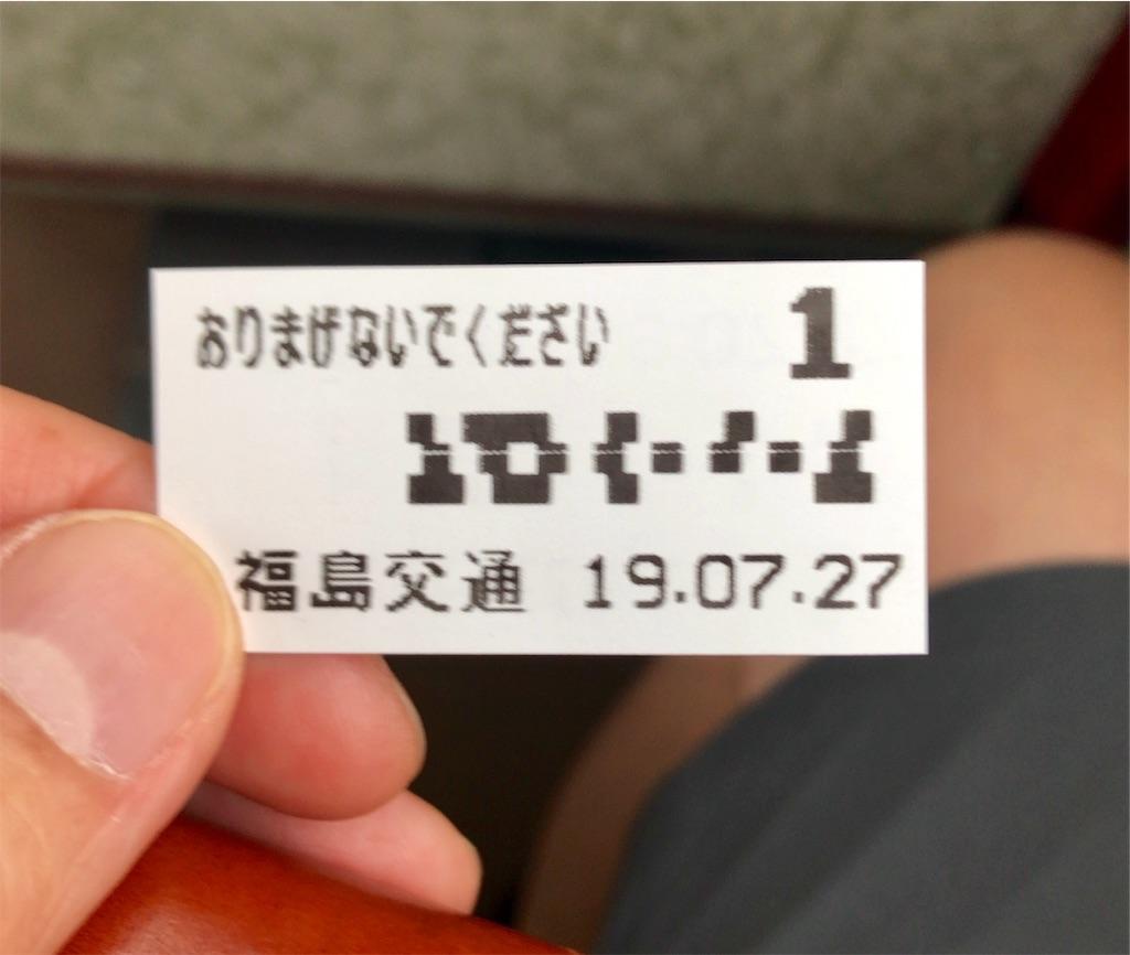 f:id:tullysuzuki:20190908143453j:image
