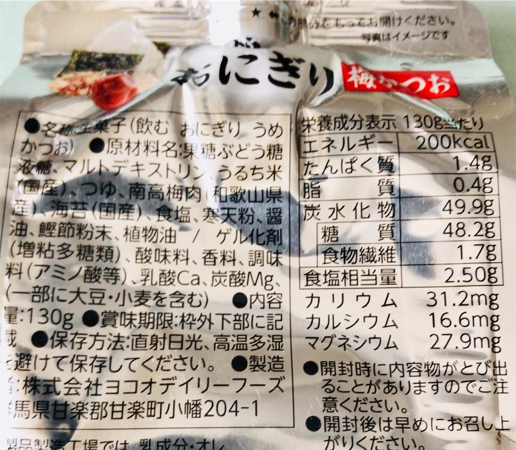 f:id:tullysuzuki:20190923134948j:image