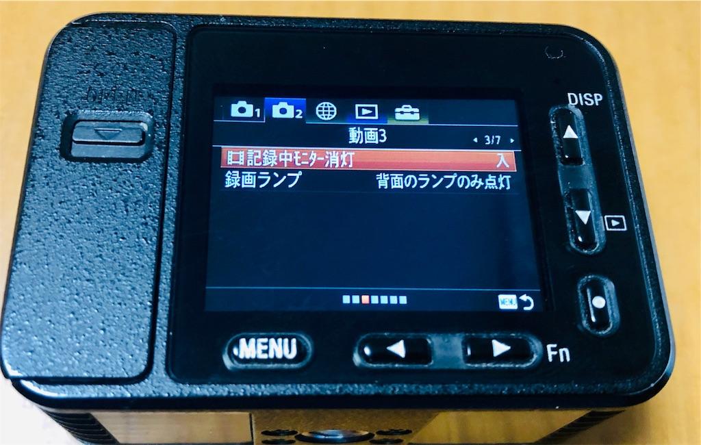 f:id:tullysuzuki:20191006162936j:image