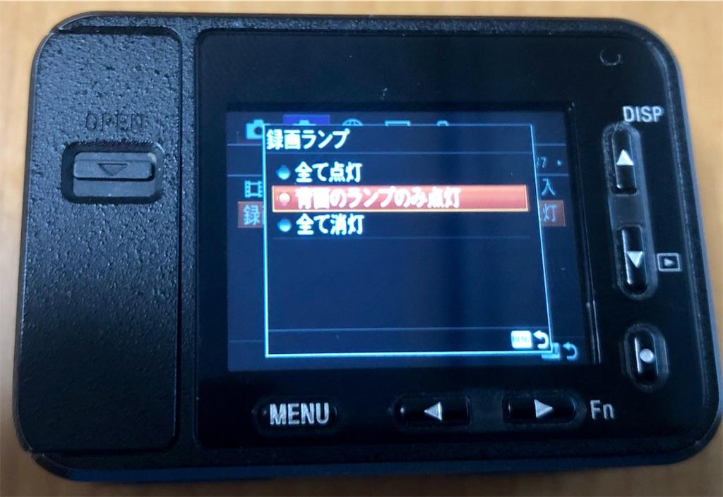 f:id:tullysuzuki:20191006162939j:image
