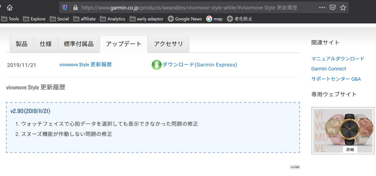 f:id:tullysuzuki:20200102140807p:plain