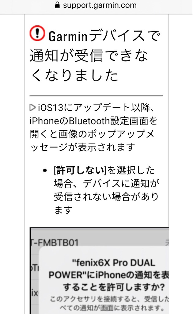 f:id:tullysuzuki:20200119152131j:image