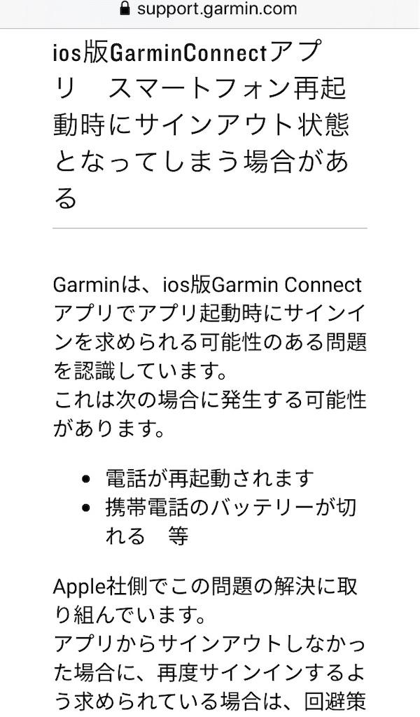 f:id:tullysuzuki:20200119152140j:image