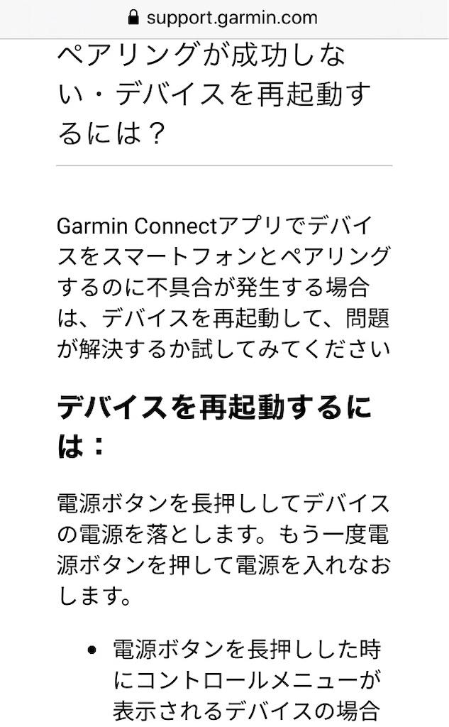 f:id:tullysuzuki:20200119152153j:image