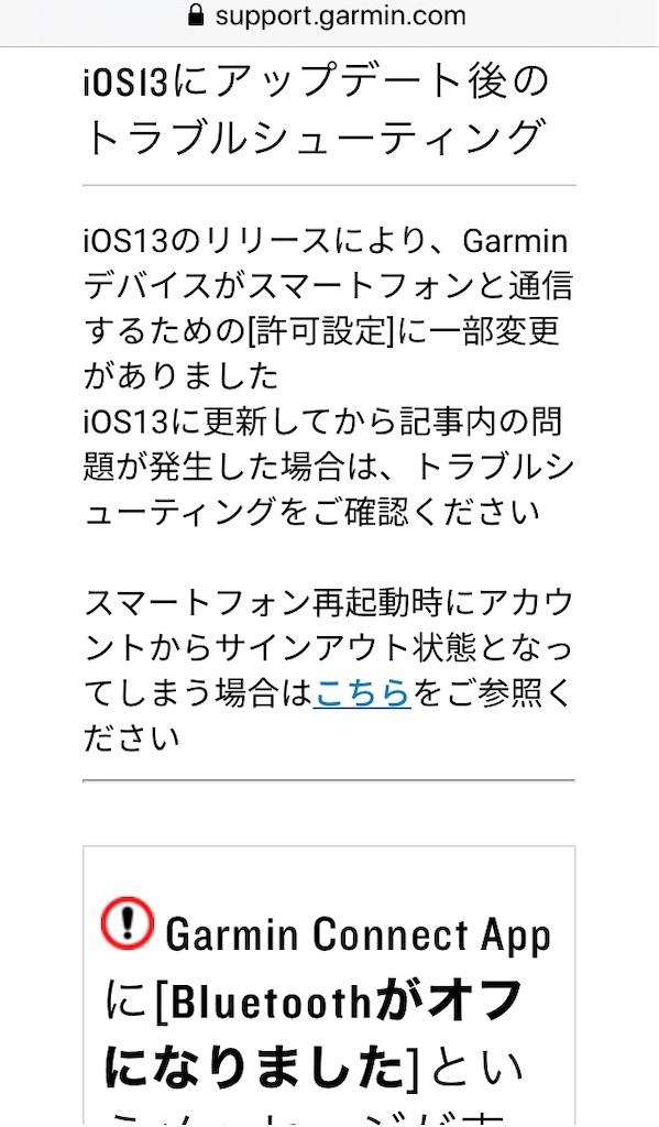 f:id:tullysuzuki:20200119152156j:image