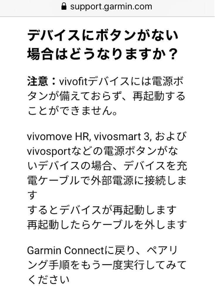 f:id:tullysuzuki:20200119152159j:image
