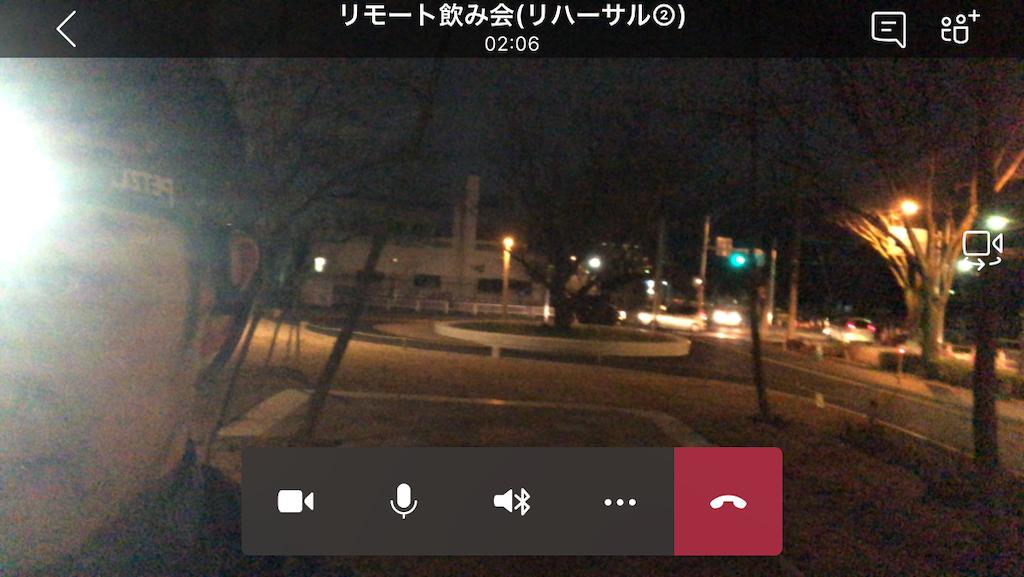 f:id:tullysuzuki:20200315220358p:image