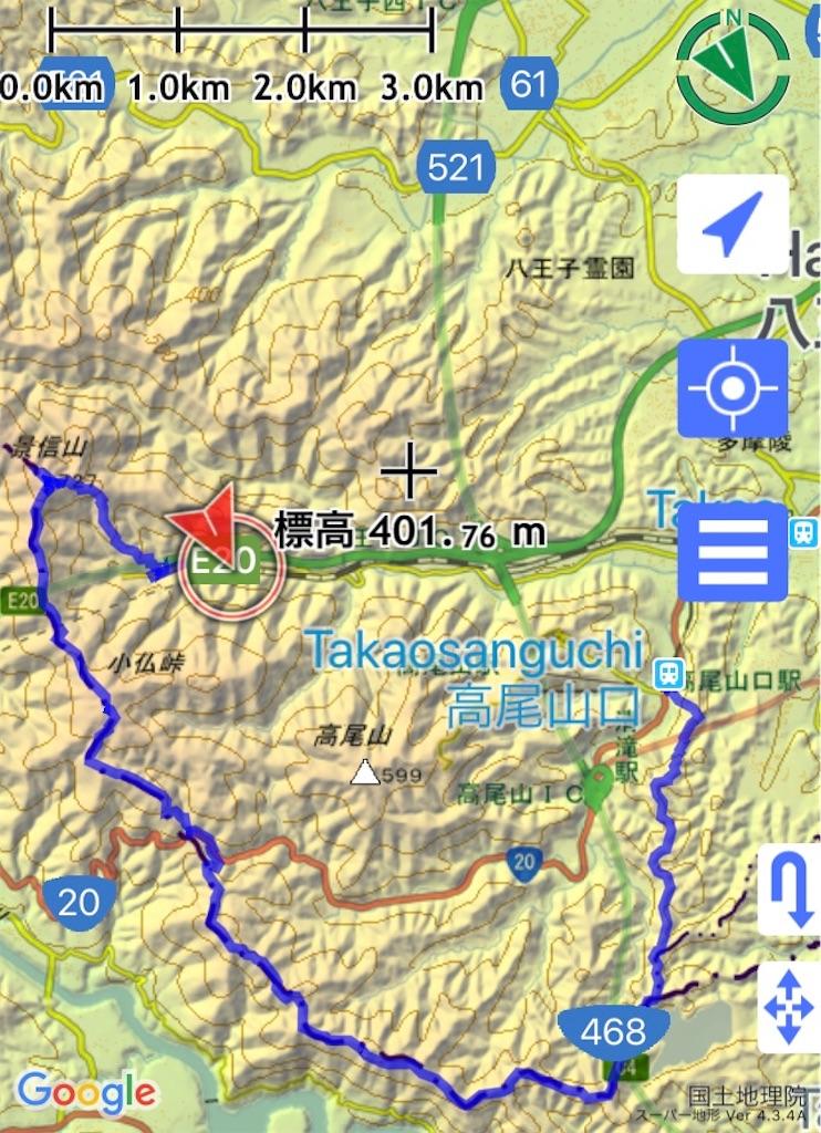 f:id:tullysuzuki:20200321183510j:image