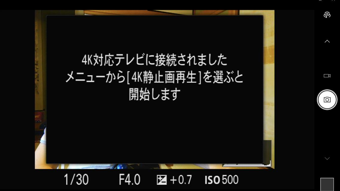f:id:tullysuzuki:20200830114655p:plain