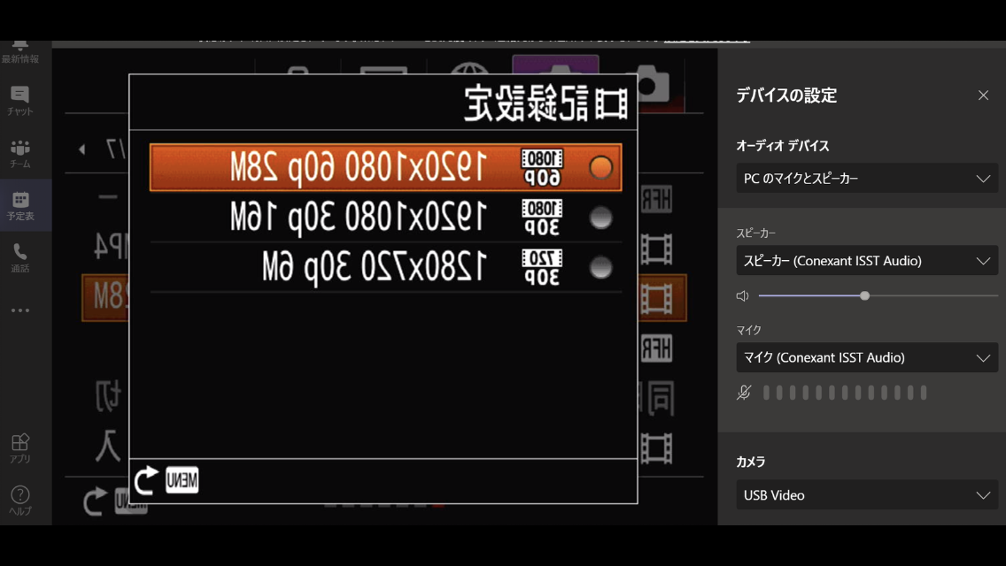 f:id:tullysuzuki:20200830114727p:plain