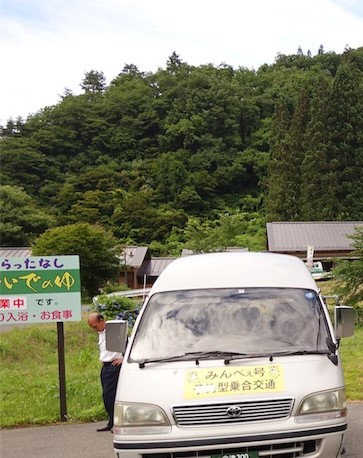 f:id:tullysuzuki:20210520153332j:plain