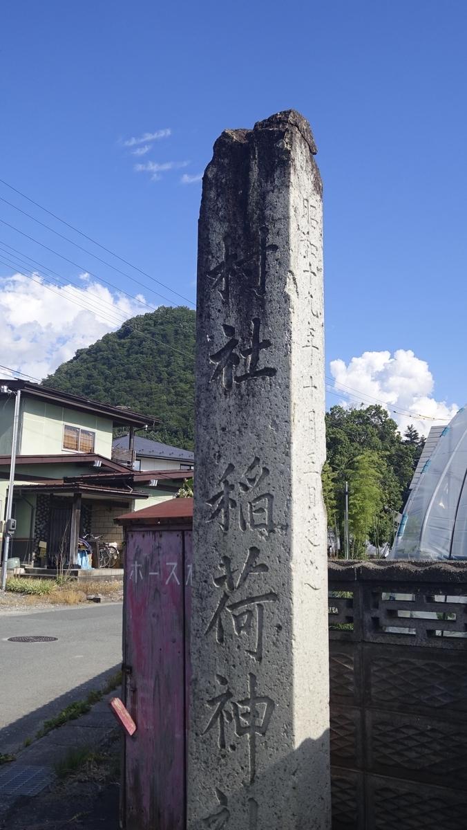f:id:tullysuzuki:20210801132732j:plain