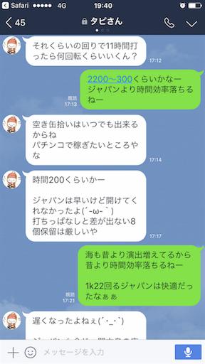 f:id:tumamimi:20170615023820p:image