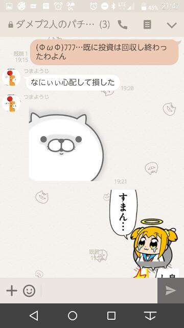 f:id:tumamimi:20170617214902j:plain