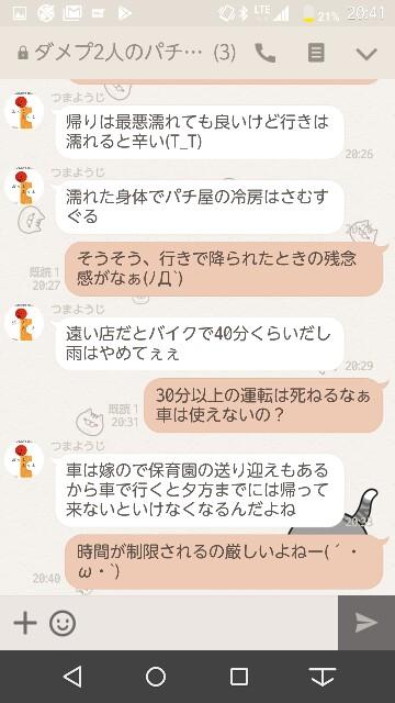 f:id:tumamimi:20170624204347j:plain