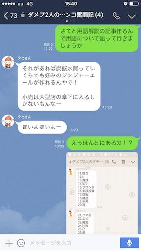 f:id:tumamimi:20170625155236p:image