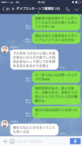 f:id:tumamimi:20170625160148p:image