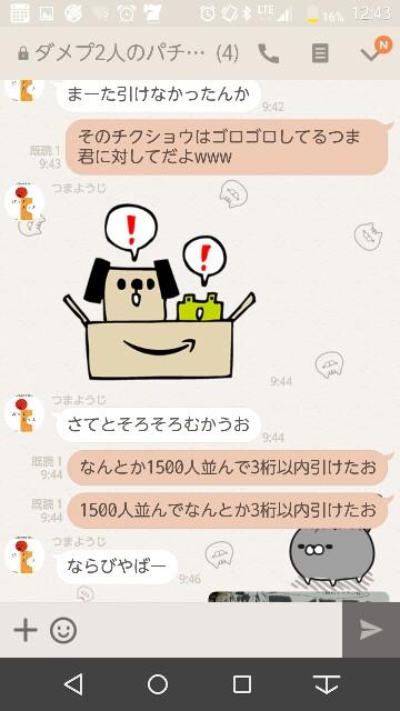 f:id:tumamimi:20170630124720j:plain